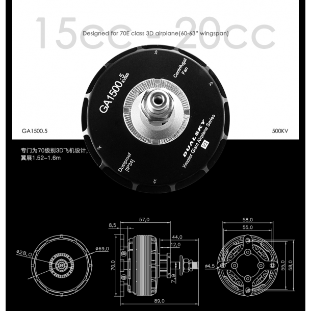 Dualsky GA1500.5 V2, 500KV børsteløs motor. Tages hjem på bestilling.